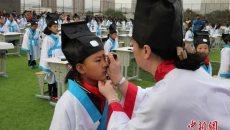 北京200多名小学生身穿汉服参加开笔礼