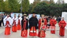 穿汉服颂经典 济南幼高专举办传统文化展示活动
