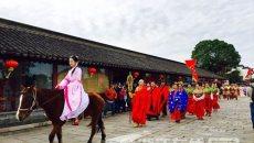 西塘开启汉服时间:让传统文化绵延传承下去