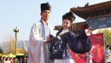 第三届中华礼乐大会在西安举行