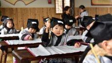 着汉服拜孔子诵经典 国学幼儿园你怎么看?