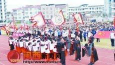 武平二中运动会开幕 高三学生着汉服入场赚足眼球