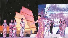 中华传统服饰献礼亚艺节 汉服旗袍惹人迷醉