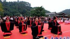 乐山举行首届汉服成人礼 30名青少年集体受礼