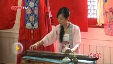 福州现首家汉文化生活馆 汉服为媒重拾中华传统文化