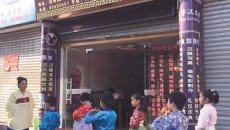 """临海有个汉学社 汉服""""同袍""""300多"""