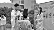 闽江学院中文系为新生举办汉服成人礼仪式