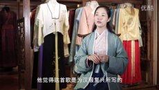 [视频]汉服宣传片-重回汉唐 每一个时代都有属于它自己的文化