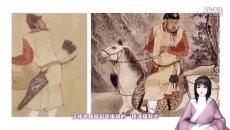 [视频]《汉服传承》第十五期 小满 比甲和罩甲