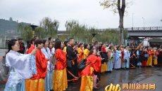 穿汉服 玩穿越 陕西到阆中古城开展大型旅游踩线活动