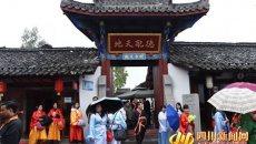 穿越千年时光 300名陕西游客身着汉服畅游阆中古城