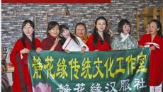 兰亭汉韵伴岁寒——乌海市冬至传统文化雅集活动见闻