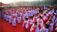 新年新高度登山祈福大会1月1日举行 千名汉服童子现场诵读弟子规