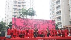 '穿越'度元旦:南宁恒大苹果园举行汉服婚恋派对