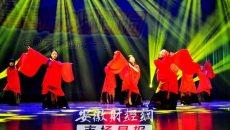 美呆!红衣素手蹁跹起舞 合肥中学生身着汉服展国学风采