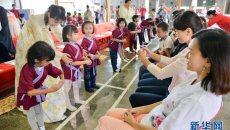 马来西亚举办第一届华夏开笔礼 小朋友着汉服行古礼