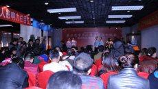 长寿工程助力中华汉服春节联欢晚会