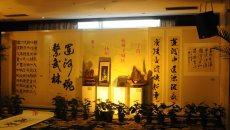 小年:沧州市博物馆在举办了腊月二十三民俗活动