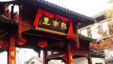 【早啊】抛绣球、汉服秀、吉时礼…南京民俗文化节又!来!啦!