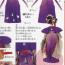 齐胸襦裙的猜想性复原及穿着步骤-图片2