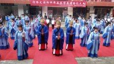 河南信阳师范学院举行丙申年首届春祭祀孔大典