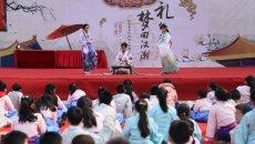 梦多多小镇百名儿童感受中华传统汉文化