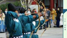 汉服文化—乡射礼流程