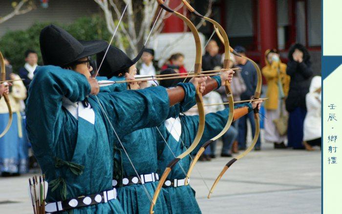 汉服文化—乡射礼流程-图片1