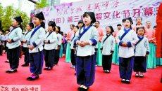中国(洛阳)汉服文化节举行开幕式