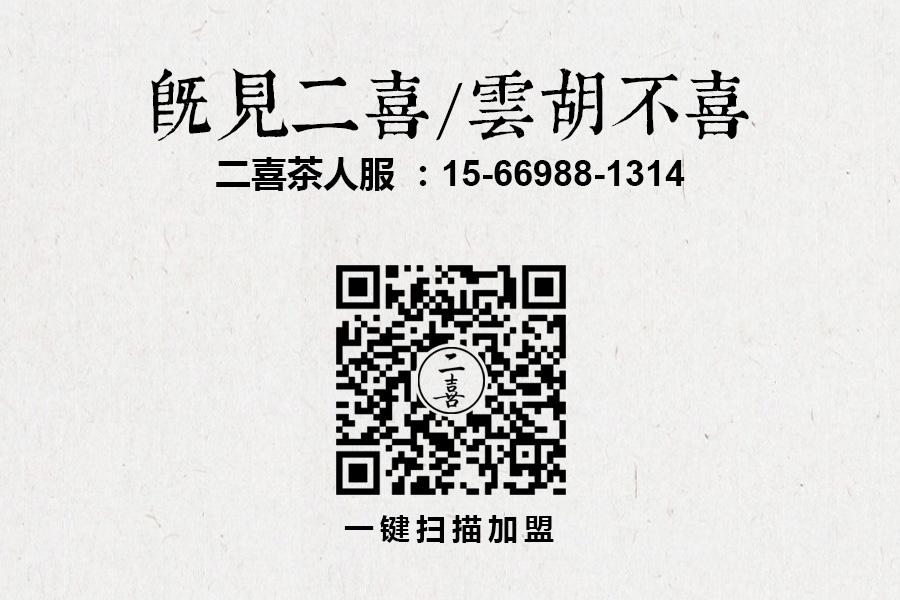 品牌说明-标题.jpg