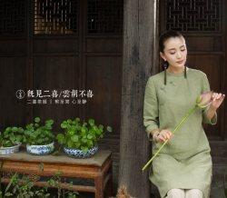 二喜茶人服:从汉服之美而来,往当代中华复兴文化而去