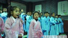 穿汉服、学儒家、拜师礼 感受传统文化魅力