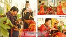 """安徽男子穿汉服再当一回""""新郎"""" 纪念与妻子结婚16周年"""
