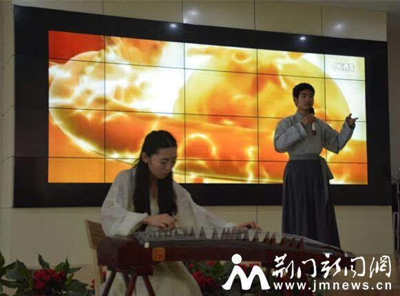 《全国华人汉服映像长卷 荆门卷》系列活动举办-图片1