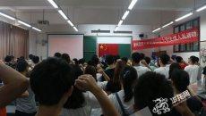 五四青年节:重庆交通大学学生举行汉服成人礼