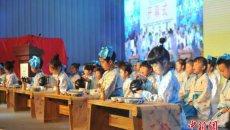 四川国际茶博会开幕 小学生穿汉服演绎茶道