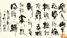 社日节—又是年年二月二,家家扶得醉人归(上)