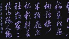 社日节—又是年年二月二,家家扶得醉人归(下)