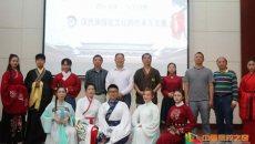 汉服文化的传承与发展讲演活动走进重庆电讯职业学院