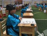 法治教育从娃娃抓起 重庆数百名小学生穿汉服写法治名言