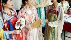 海峡两岸青年传统手工技艺体验活动暨海丝汉服文化艺术展启幕