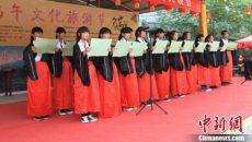 河南西峡青年学子着汉服诵《离骚》祭屈原