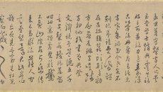 书-汉民族文化的精粹之书法(上)