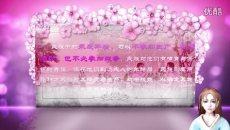 [视频]冠礼 - 品味中华风俗节日第六期