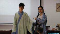 下乡支教十二年 传统汉服带进课堂