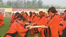 700余名师生家长穿汉服亮相