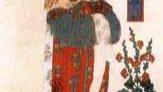 中国古代服饰文化 (上)
