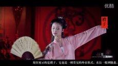 [视频]华夏霓裳2016精编版 汉服舞蹈