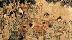 冠昏丧祭释奠等汉族基本礼仪(上)