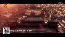 [视频]成都古今缘首席礼赞墨修缘、汉式婚礼、汉服婚礼视频